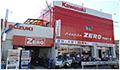 浦和区駒場店