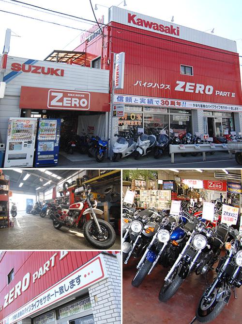 PART-Ⅱ 浦和区駒場店